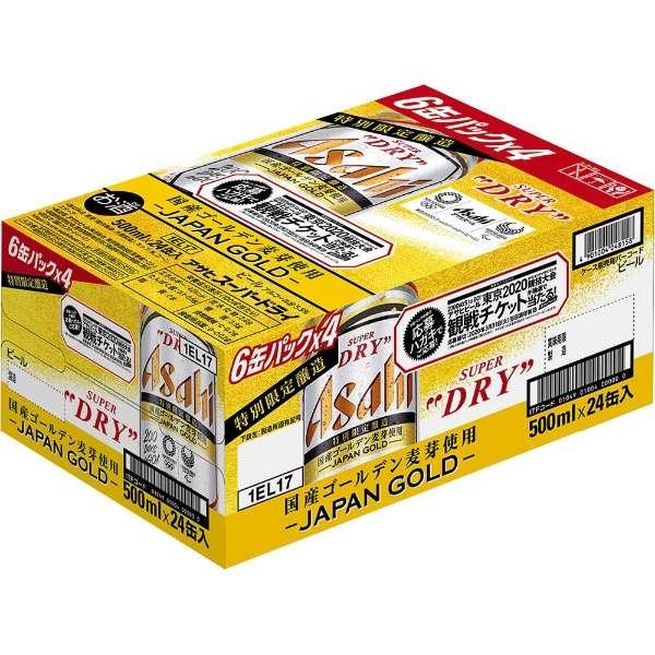 スーパードライ ジャパンゴールド (500ml/24本)【ビール】