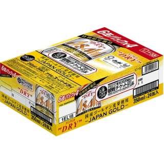 スーパードライ ジャパンゴールド (350ml/24本)【ビール】