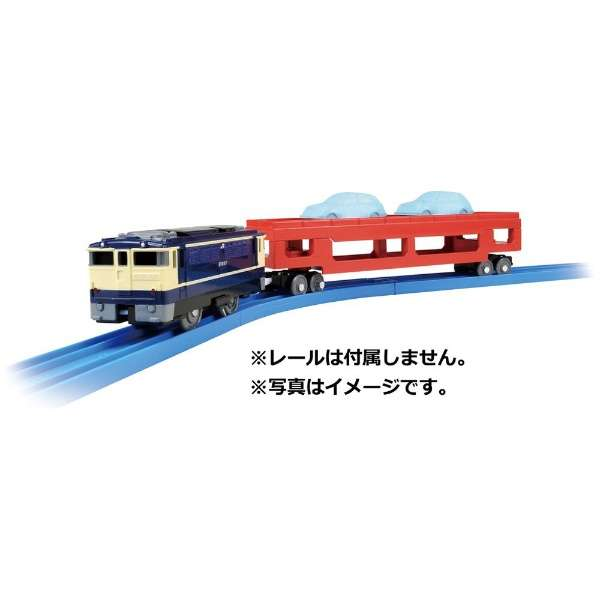 プラレール S-34 自動車運搬列車