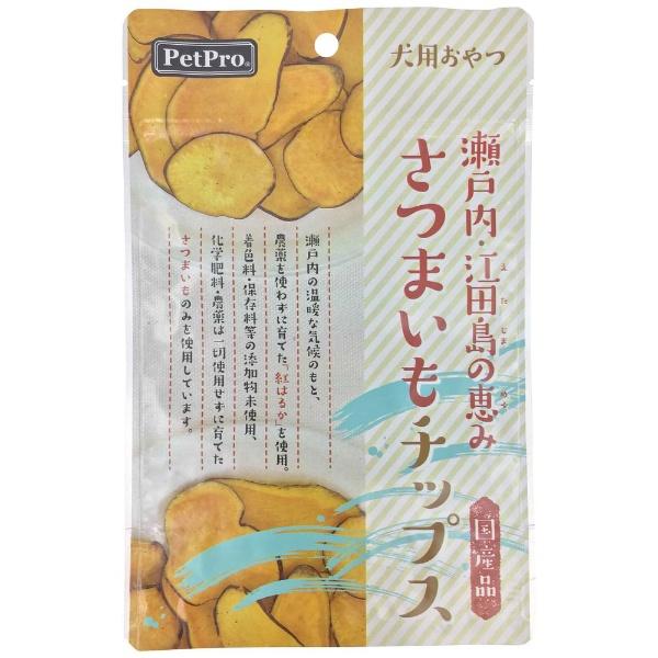 ペットプロ 瀬戸内・江田島の恵み さつまいもチップス 50g