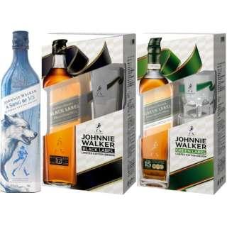 特製グラス付き ジョニー ウォーカー 黒ラベル(ブラック)+グリーン+ア ソング オブ アイス 飲み比べセット (700ml/3本)【ウイスキー】