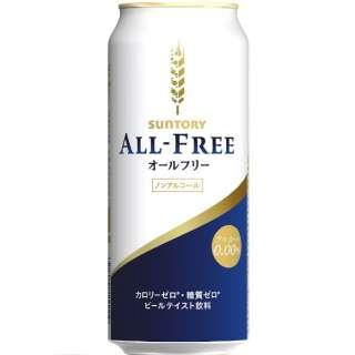 オールフリー (500ml/24本)【ノンアルコール】