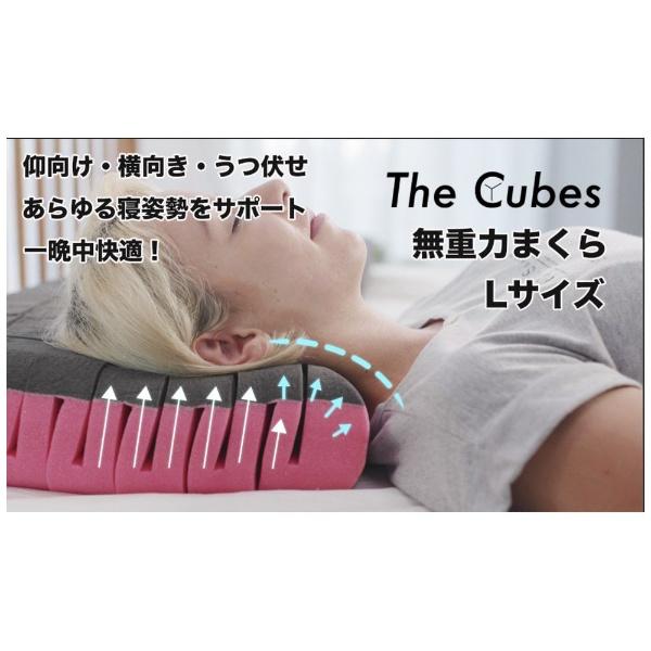 The Cubes Big 無重力枕 ザ・キューブス ビッグサイズ Cubes02