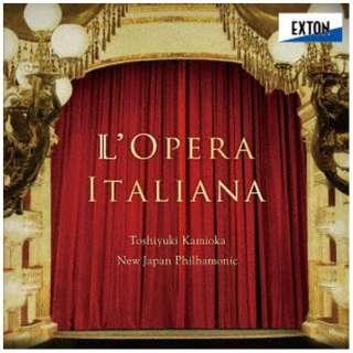 上岡敏之 新日本フィルハーモニー交響楽団/ オペラ・イタリアーナ 【CD】