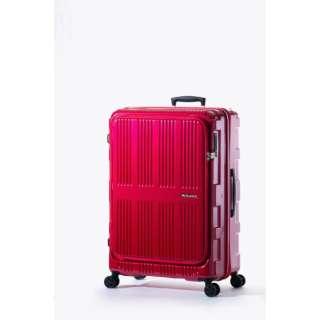 スーツケース ハードキャリー 90L+12L MAXBOX(マックスボックス) パープリッシュピンク ALI-5711 [TSAロック搭載]