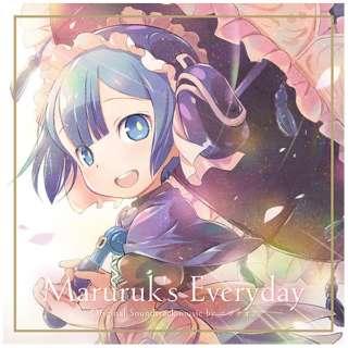 ニウナオミ(音楽)/ ミニアニメ「マルルクちゃんの日常」オリジナルサウンドトラック 【CD】