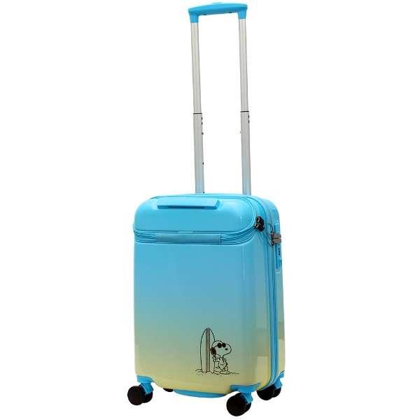 グリップマスタースーツケース 32L サーフブルー SNOOPY スヌーピー HAP2182-48-PN49