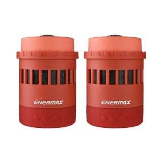 ブルートゥーススピーカー Pharosliteシリーズ レッド EAS05-RW [Bluetooth対応]