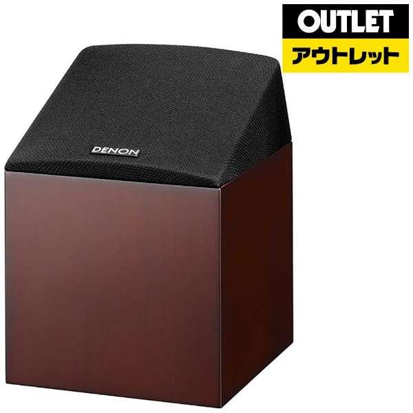 【アウトレット品】 フルレンジ イネーブルドスピーカー(1本)[Dolby Atmos対応] SC-EN10M 木目 【外装不良品】