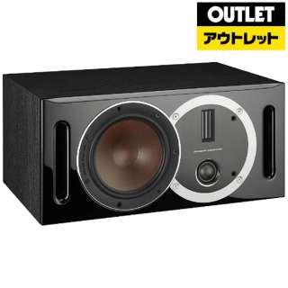 【アウトレット品】 2.5ウェイ センタースピーカー [ハイレゾ音源対応]OPTICON VOKAL B ブラック 【外装不良品】