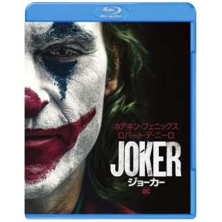 【先着特典付き】 【初回仕様】ジョーカー ブルーレイ&DVDセット(2枚組/ポストカード付) 【ブルーレイ】