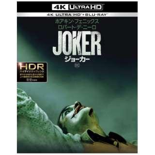 【先着特典付き】 【初回仕様】ジョーカー <4K ULTRA HD&ブルーレイセット>(2枚組/ポストカード付) 【Ultra HD ブルーレイソフト】