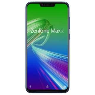 ZenFone Max M2 スペースブルー「ZB633KL-BL64S4」Snapdragon 632 6.3型 メモリ/ストレージ:4GB/64GB nanoSIM x2 DSDV対応 ドコモ/au/ソフトバンク/YmobileSIM対応 SIMフリースマートフォン