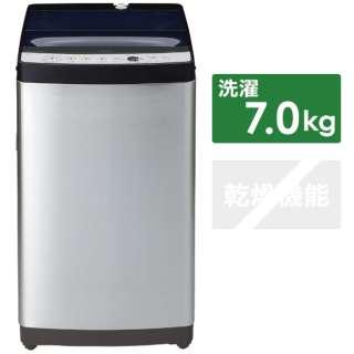 JW-XP2C70F-XK 全自動洗濯機 URBAN CAFE SERIES(アーバンカフェシリーズ) ステンレスブラック [洗濯7.0kg /乾燥機能無 /上開き]