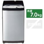 全自動洗濯機 URBAN CAFE SERIES(アーバンカフェシリーズ) ステンレスブラック JW-XP2CD70F-XK [洗濯7.0kg /乾燥機能無 /上開き] 【お届け地域限定商品】