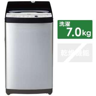 JW-XP2CD70F-XK 全自動洗濯機 URBAN CAFE SERIES(アーバンカフェシリーズ) ステンレスブラック [洗濯7.0kg /乾燥機能無 /上開き]