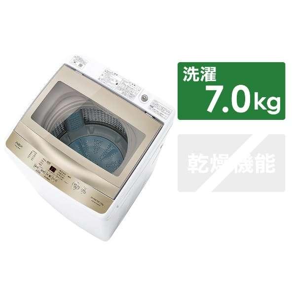 AQW-GS70HBK-FG 全自動洗濯機 フロストゴールド [洗濯7.0kg /乾燥機能無 /上開き]