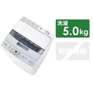 AQW-S50HBK-FS 全自動洗濯機 フロストシルバー [洗濯5.0kg /乾燥機能無 /上開き]