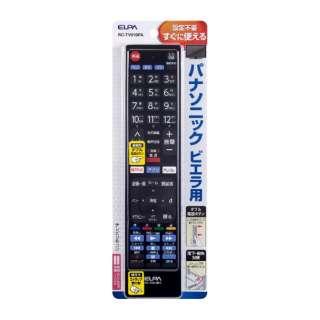 テレビリモコン パナソニック用  RC-TV019PA RC-TV019PA