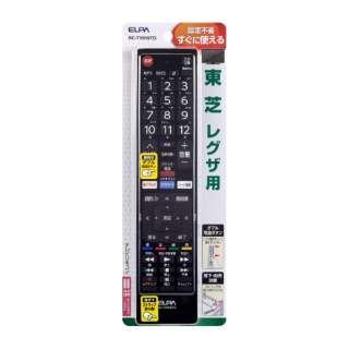 テレビリモコン 東芝用  RC-TV019TO RC-TV019TO
