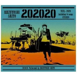 斉藤和義/ 202020 初回限定盤 【CD】