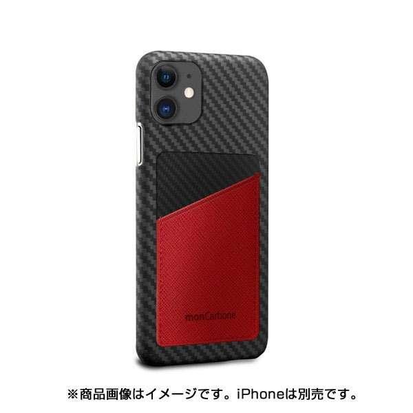 MonCarbon HOVERSKIN サフィアーノ iPhone11 フルカーボンケース HSXI02RD レッド