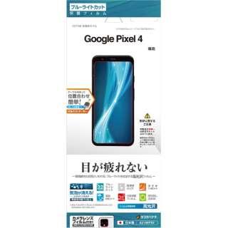 Pixel 4 フィルム E2186PX4 BLC光沢