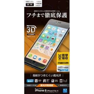 iPhone8/7/6s/6 3D曲面型押し WG882IP8 光沢