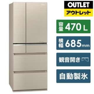 【アウトレット品】 NR-F475XPV-N 冷蔵庫 マチュアゴールド [6ドア /観音開きタイプ /470L] 【生産完了品】