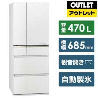 【アウトレット品】 NR-F475XPV-W 冷蔵庫 マチュアホワイト [6ドア /観音開きタイプ /470L] 【生産完了品】