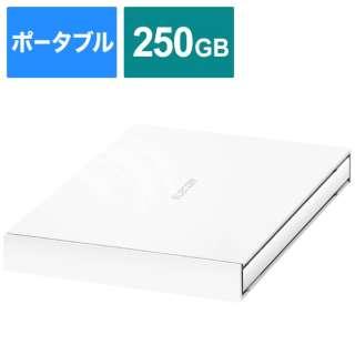 ESD-EJ0250GWH 外付けSSD ホワイト [ポータブル型 /250GB]