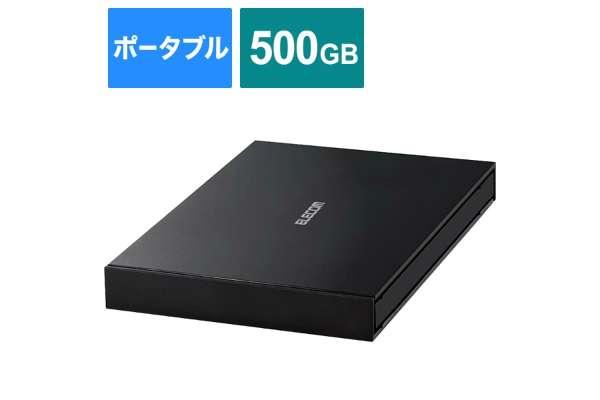 エレコム ESD-EJ0500GBK