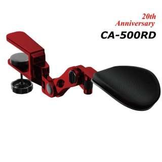 CA-500RD アームスタンド 20th記念モデル スタンダードモデル レッド
