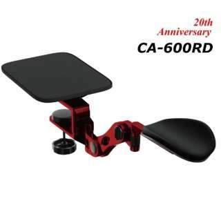 CA-600RD アームスタンド 20th記念モデル マウスパッド搭載モデル レッド