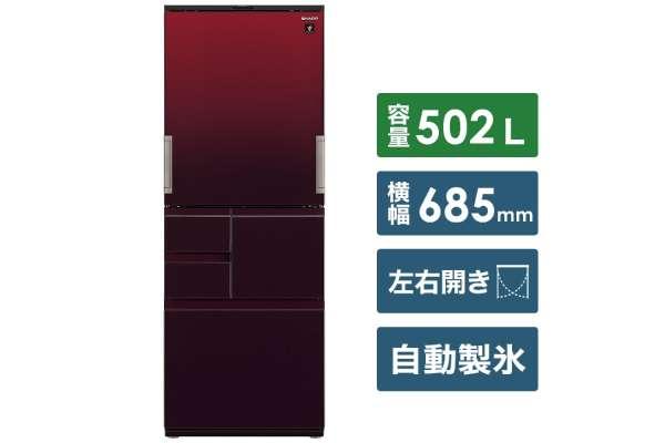 シャープ 5ドア冷蔵庫 SJ-AW50F(502L)