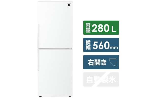 シャープ 2ドア冷蔵庫 SJ-PD28F(280L)