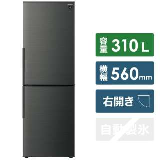SJ-AK31F-B 冷蔵庫 プラズマクラスター冷蔵庫 ブラック系 [2ドア /右開きタイプ /310L] 《基本設置料金セット》