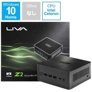 LIVAZ2-4/64-W10(N4000)S デスクトップパソコン LIVA Z2 (N4000) 64G [モニター無し /eMMC:64GB /メモリ:4GB /2019年冬モデル]