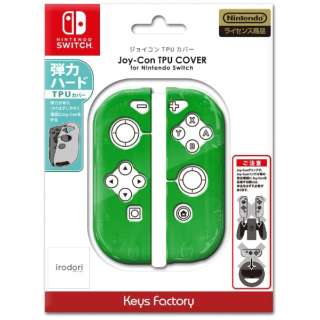 Joy-Con TPU COVER for Nintendo Switch グリーン NJT-001-3 【Switch】