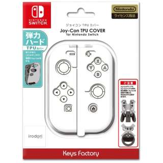 Joy-Con TPU COVER for Nintendo Switch クリア NJT-001-8 【Switch】