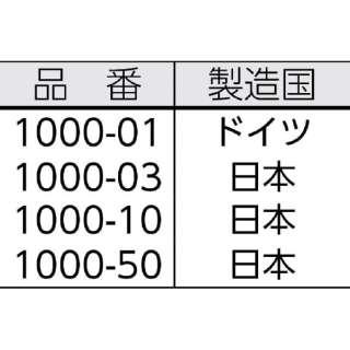 モリコート ネジ用 1000 ネジ用潤滑剤 100gチューブ 1000-01