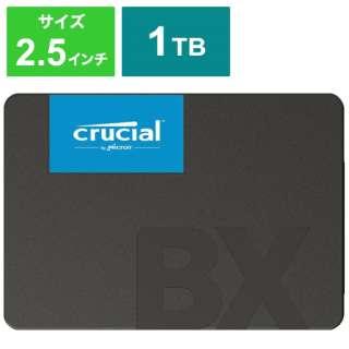 CT1000BX500SSD1JP 内蔵SSD [1TB /2.5インチ]
