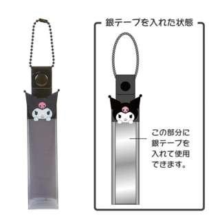 668311 クロミ 銀テホルダー(エンジョイアイドル)