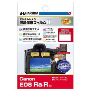 液晶保護フィルムMarkII(キヤノン Canon EOS Ra / R 専用) DGF2-CAERA