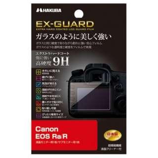 EX-GUARD 液晶保護フィルム(キヤノン Canon EOS Ra / R 専用) EXGF-CAERA