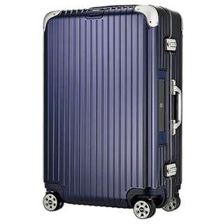スーツケース 73L LIMBO(リンボ) ナイトブルー 882.70.21.5