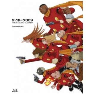 「サイボーグ009 THE CYBORG SOLDIER」Complete BD-BOX 期間限定生産盤 【ブルーレイ】