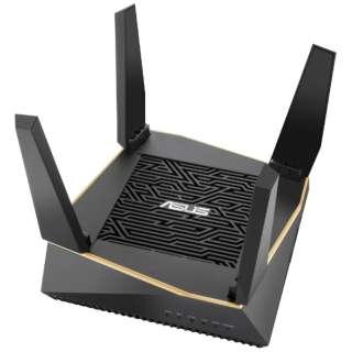 RT-AX92U wifiルーター 4804+867+400Mbps [Wi-Fi 6(ax)/ac/n/a/g/b]