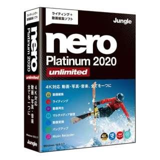 Nero Platinum 2020 Unlimited [Windows用]