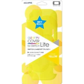 Switch Lite用クリアTPUカバー イエロー ALG-NSMTCY 【Switch Lite】